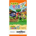 【新品】 「とびだせ どうぶつの森amiibo+」amiiboカード(1BOX)(ネコポス便・メール便配送不可)(2016年11月3日発売)