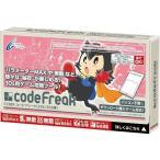 【新品】3DS コードフリーク(ネコポス便不可)(2018年3月発売予定)