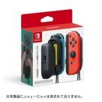 【新品】Switch Joy-Con拡張バッテリー(乾電池式)(ネコポス便・メール便配送不可)(2017年6月16日発売)