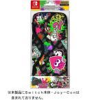 【新品】Switch クイックポーチコレクション スプラトゥーン2 タイプB(ネコポス便・メール便配送不可)(2017年7月21日発売)