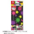 【新品】Switch フロントカバーコレクション スプラトゥーン2 タイプA(ネコポス便・メール便配送不可)(2017年7月21日発売)