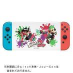 【新品】Nintendo Switch専用スタンド付きカバー スプラトゥーン2ガール&ボーイ(ネコポス便・メール便配送不可)(2017年9月発売)