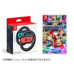 Switch マリオカート8デラックス+Joy−Conハンドル2個セット(ネコポス便・メール便配送不可)【新品】