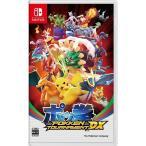 【新品】Switch ポッ拳 POKKEN TORNAMENT DX(2017年9月22日発売)