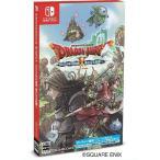 【新品】Switch ドラゴンクエストX 5000年の旅路 遥かなる故郷へ オンライン(2017年11月16日発売)