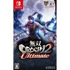 【新品】【取寄せ商品】Switch 無双OROCHI2 Ultimate(無双オロチ2アルティメット)(2017年11月9日発売)