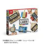 【新品】Switch ニンテンドーラボToy-Con 01:バラエティキット(離島・北海道・沖縄県発送不可)
