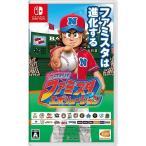 【新品】Switch プロ野球ファミスタ エボリューション(期間限定特典付)(2018年8月2日発売)