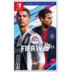 【新品】Switch FIFA19 チャンピオンズエディション(特典付)(2018年9月25日発売)