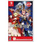 Fate EXTELLA Best Collection - Switch