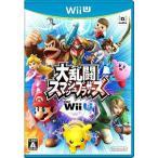 【新品】WiiU 大乱闘スマッシュブラザーズforWiiU