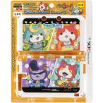 【新品】3DSLL用 カスタムハードカバー2 ジバニャンVer.