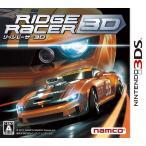 【新品】3DS リッジレーサー3D