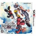 【新品】3DS キングダムハーツ3D[Dream Drop Distance]
