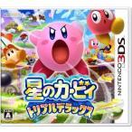 【新品】3DS 星のカービィ トリプルデラックス