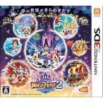【新品】3DS ディズニー マジックキャッスル マイ・ハッピー・ライフ2