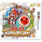 【新品】3DS 太鼓の達人 ドコドン!ミステリーアドベンチャー(2016年6月16日発売)