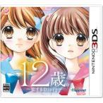 【新品】3DS 12歳。〜恋するDiary〜(早期購入特典付)(2016年8月4日発売)
