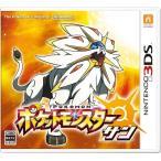 【新品】3DS ポケットモンスター サン(早期購入特典付)(2016年11月18日発売)
