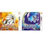 【新品】3DS ポケットモンスターサン + ポケットモンスタームーン(ダブルパックではありません)(早期購入特典付)