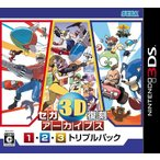 【新品】【取寄商品】3DS セガ3D復刻アーカイブス3FINALSTAGE1・2・3トリプルパック(ネコポス便メール便不可・2016年12月22日発売