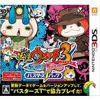 【新品】3DS 妖怪ウォッチ3 スシ/テンプラ バスターズTパック(ネコポス便・メール便配送不可) (2016年12月15日発売)