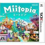 「【新品】3DS Miitopia(ミートピア)(2016年12月8日発売)」の画像