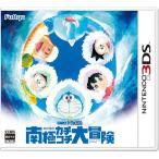【新品】3DS ドラえもん のび太の南極カチコチ大冒険(2017年3月2日発売)
