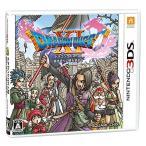 【新品】3DS ドラゴンクエストXI 過ぎ去りし時を求めて(早期購入特典付)(2017年7月29日発売)