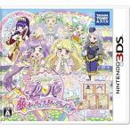 【新品】3DS アイドルタイムプリパラ 夢オールスターライブ!通常版(パッケージ版限定特典)(数量限定早期購入特典付)(2017年10月26日発売)