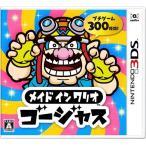 ショッピングニンテンドー3DS 【新品】3DS メイド イン ワリオ ゴージャス(2018年8月2日発売)