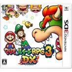 【新品】3DS マリオ&ルイージRPG3DX(2018年12月27日発売)