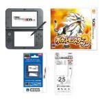 【新品】New3DSLL本体メタリックブラック+3DSポケモンサン+画面保護フィルム+長いAC充電器(ネコポス便・メール便配送不可)
