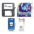 【新品】New3DSLL本体メタリックブラック+3DSポケモンムーン+画面保護フィルム+長いAC充電器(ネコポス便・メール便配送不可)
