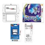 【新品】New3DSLL本体パールホワイト+3DSポケモンムーン+画面保護フィルム+長いAC充電器(ネコポス便・メール便配送不可)