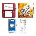 【新品】New3DSLL本体メタリックレッド+3DSポケモンサン+画面保護フィルム+長いAC充電器(ネコポス便・メール便配送不可)