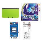 【新品】New3DSLL本体ライム×ブラック+3DSポケモンムーン+画面保護フィルム+長いAC充電器(ネコポス便・メール便配送不可)