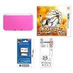 【新品】New3DSLL本体ピンク×ホワイト+3DSポケモンサン+画面保護フィルム+長いAC充電器(ネコポス便・メール便配送不可)