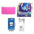 【新品】New3DSLL本体ピンク×ホワイト+3DSポケモンムーン+画面保護フィルム+長いAC充電器(ネコポス便・メール便配送不可)