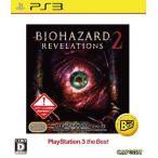 【新品】PS3 ザ・ベスト バイオハザード リベレーションズ2(2016年8月4日発売)