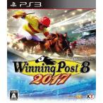 【新品】【発売日翌日以降出荷】PS3 ウイニングポスト8 2017(2017年3月2日発売)