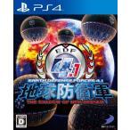 【新品】PS4 地球防衛軍4.1 THE SHADOW OF NEW DESPAIR