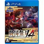 【新品】 PS4 戦国無双4 コーエーテクモ the Best