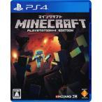 【新品】PS4 マインクラフト(Minecraft)