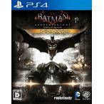 【新品】PS4 バットマン:アーカム・ナイト スペシャル・エディション(初回生産特典付)