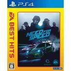 【新品】PS4 ニード・フォー・スピード EA BEST HITS(オンライン接続必須)(2016年6月23日発売)