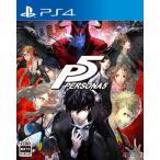 【新品】【取寄せ商品】PS4 ペルソナ5 通常版(2016年9月15日発売)