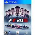 【新品】【取寄せ商品】PS4 F1 2016(2016年9月8日発売)