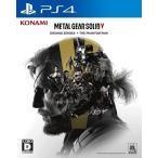 【新品】PS4 METAL GEAR SOLID V グラウンドゼロズ+ファントムペイン(メタルギアソリッド5)(購入特典付)(2016年11月10日発売)