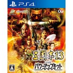 【新品】PS4 三国志13withパワーアップキット通常版(追加特典付(特別配信))(初回封入特典付封入)(2017年2月16日発売)